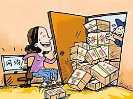 中国人不爱买衣服了 买衣服在消费占比中下降
