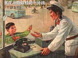 一分钱原作女儿不认可改词 经典保持原汁原味还是与时俱进好