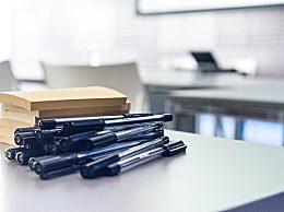 热可擦和魔易擦的区别是什么?热可擦笔的原理是什么