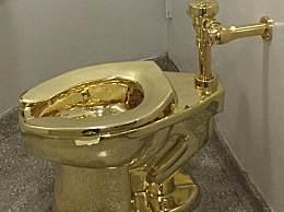 黄金马桶艺术品在英国被盗