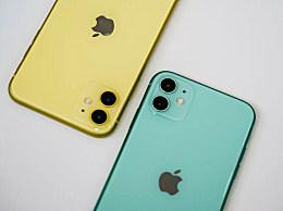 哪里的iPhone11最便宜