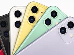 国内绿iPhone11抢断货!开售当晚一分钟成交破亿