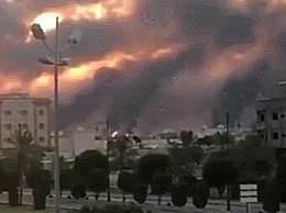 沙特油田遭无人机炸毁