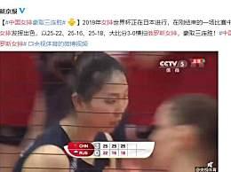世界杯中国女排VS俄罗斯3:0 豪取三连胜登顶榜首