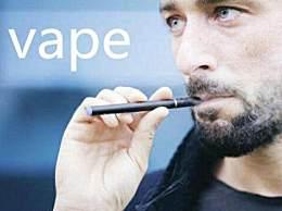 抽电子烟有哪些危害 电子烟对身体有害吗