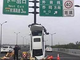 杭州轿车开上天了 车祸现场网友看后惊呆了