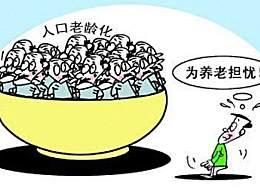 近半65岁左右日本老人还在工作!日本老龄化趋势日渐严重