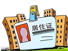宁波落户新政 2019宁波落户新政策详细解读