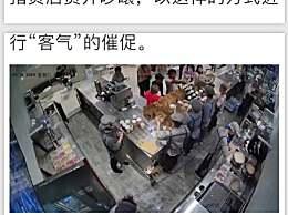 喜茶辞退打人店员 喜茶店员与外卖员互殴现场监控