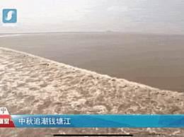 为什么八月十八钱塘江潮水最大?钱塘江观潮攻略走起