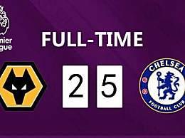切尔西5-2胜狼队 英超切尔西5-2胜狼队全场回放
