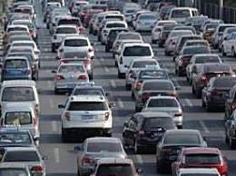 十一高速免费通行时间及易堵路段汇总