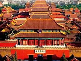 故宫为什么被称为紫禁城?紫禁城名字的由来有这样的说法