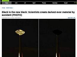 有史以来最黑材料 能吸收99.995%的入射光太神奇