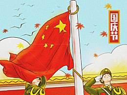 国庆节小学生祝福祖国的话简短 小学生赞美祖国的句子