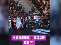 刘德华被粉丝穿婚纱求婚现场图 刘德华是如何回应的