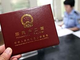 宁波落户新政 史上最低门槛落户政策是什么