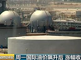 沙特原油价格飙升!这对中国油价意味着什么