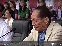 袁隆平谈成功秘诀 八字秘诀告诫当代大学生