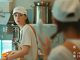 周杰伦新歌MV女主三吉彩花个人资料简介竟是95后