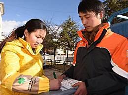 中国包裹快递量超过美日欧总和 中国绝对是世界头号快递大国