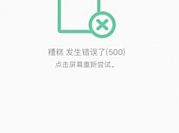 周杰伦新歌首播!一经推出QQ音乐服务器崩了