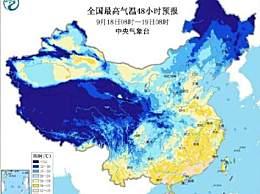 下半年来影响范围最广冷空气来袭!京津冀将刷新气温新低