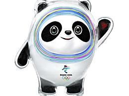 北京冬奥会吉祥物冰墩墩!形象来源于国宝
