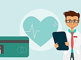健康证怎么办理?办理健康证一定要注意的5个问题