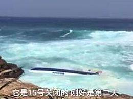 巴厘岛再发翻船事故 致2死1伤想想都后怕