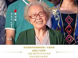 一场特别的快闪祝福祖国 今天是你的生日献礼中国成立70周年
