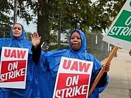 全美近5万汽车工人罢工!将造成通用汽车数亿美元损失