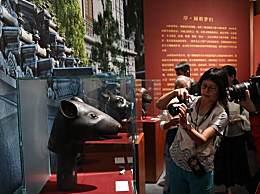 国博展出回归文物 圆明园兽首铜像重聚国博
