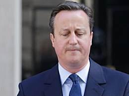 卡梅伦首次承认后悔举行脱欧公投 或考虑举行第二次公投