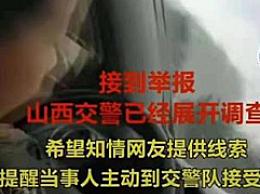 网友举报孩童驾车!警方:已找到车主