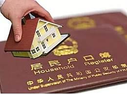 宁波落户新政正式施行:就业和居住同一社区均满5年可落户