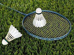 经常打羽毛球有什么好处?打羽毛球需要注意什么