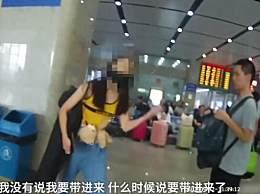 20岁女星刘露大闹火车站态度嚣张 18线女艺人如此放肆