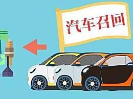 丰田召回45万辆车 安全气囊可能异常破损存安全隐患
