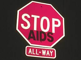 男子明知感染艾滋病仍嫖娼 传播性病被判一年
