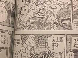 海贼王漫画956话萨博死了 萨博战死达旦痛苦流涕