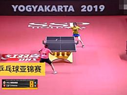 刘诗雯完胜平野美宇 2019乒乓球亚锦赛女团决赛中国女乒3-0横扫日本队回放