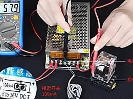 万用表怎么测电流?万用表测电流电流的方法