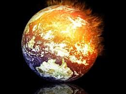 2100年全球均温或升高7摄氏度  科学家呼吁减少二氧化碳排放