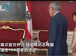 日本最美公主外访展开欧洲外交 日本最美公主是谁?长什么样?