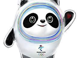2022冬奥会吉祥物揭晓 2022冬奥会吉祥物冰墩墩寓意原型揭晓