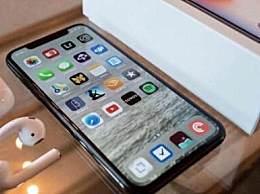 苹果将向印度投资10亿美元 开拓印度iphone市场
