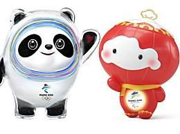 2022冬奥会吉祥物是什么 2022冬奥会吉祥物冰墩墩雪容融图片正式发