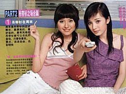 杨幂热依扎拍过同一本杂志 杨幂热依扎同框照片青春靓丽