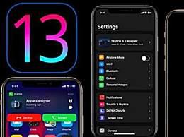 iOS13正式版什么时候更新 苹果iOS13推送更新时间